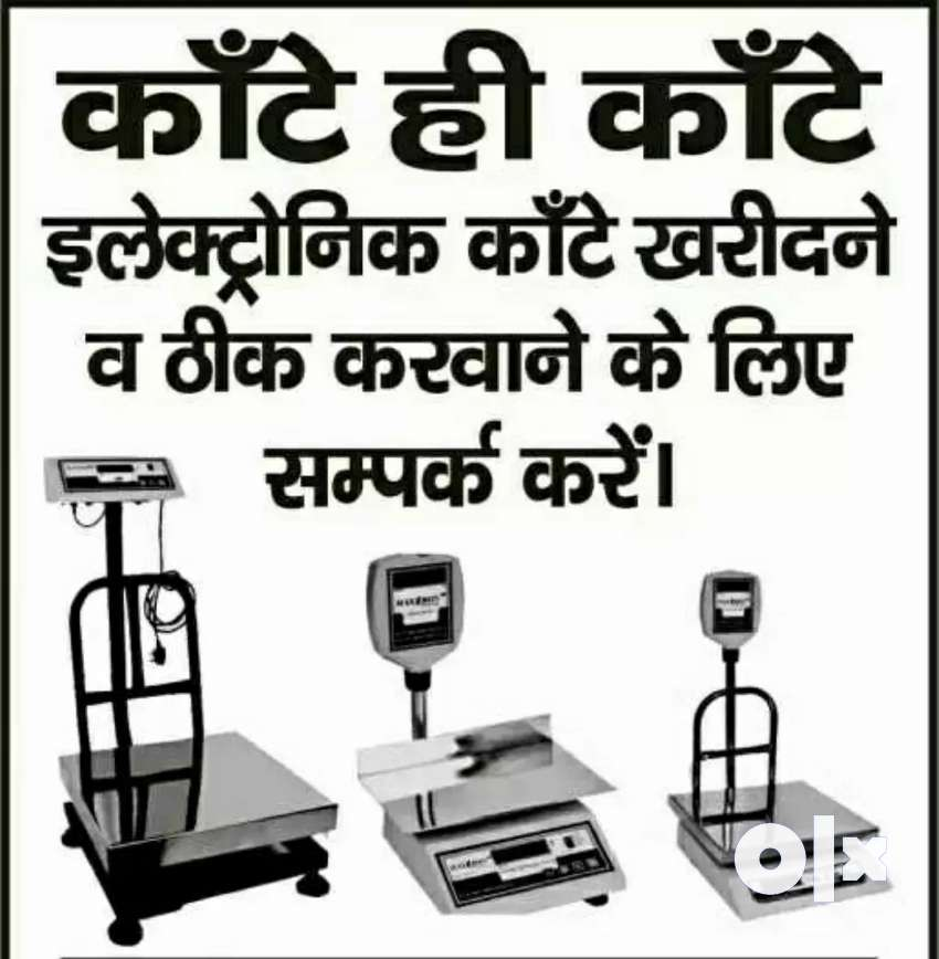 Weight. machine ( kanta)sale service repair 0