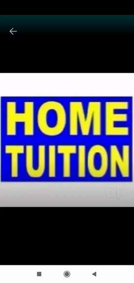 HOME TUITION  Chas Bokaro