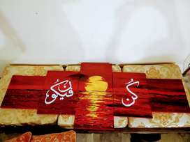 5 Pieces Canvas wall painting