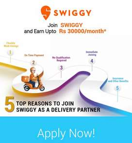 We are hiring Swiggy delivery partners.