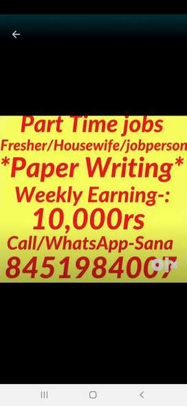 No age limit home based job