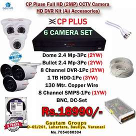 CP PLUS 6CAM SETUP 8CH DVR 90MTR WIRE 1TB HDD WITH INSTALLATION READY