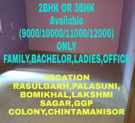 2BHK OR 3BHK(9000/10000/11000/12000) Near Palasuni To Lakshmi Sagar