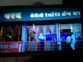 Manager  Cashier required in bar