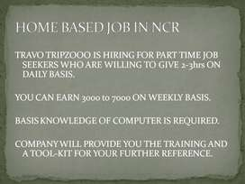 WORK FROM HOME JOBS FOR FRESHERS IN GURGAON HARYANA