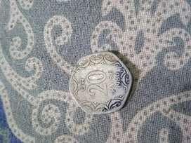 1995 20 paise coin