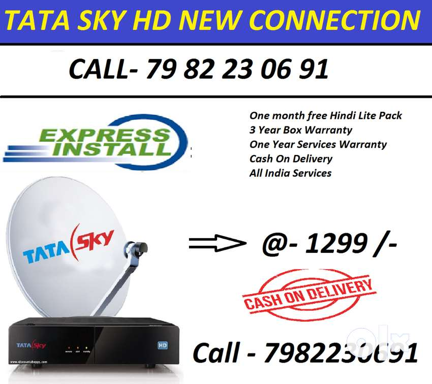 TATA SKY HD NEW CONNECTION 0