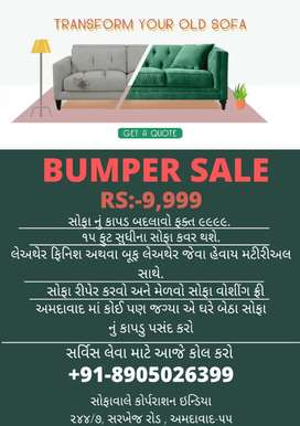 ANY TYPE SOFA REPAIR AND NEW AVAILABLE