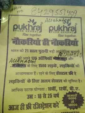 Pukhraj health care private limited