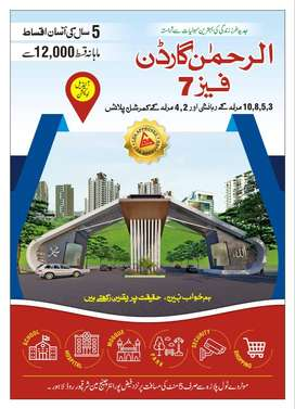 Residential Plot For Sale In Al Rehman Phase 7