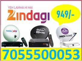 Upto 22% Off on Tata Sky HD | 6 Month Save Big With TataSky Offers