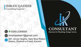 Electrical and plumbing design engineer