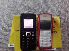 Super mobil phon