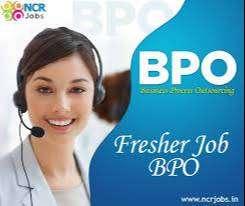 urgent hiring for bpo & teecaller