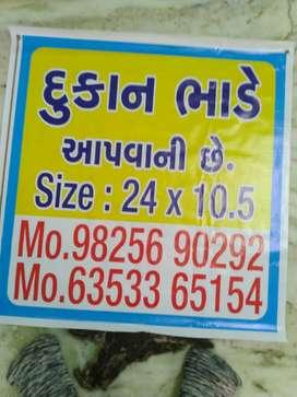 Shop for rent between kapodra chokdi and rachna society