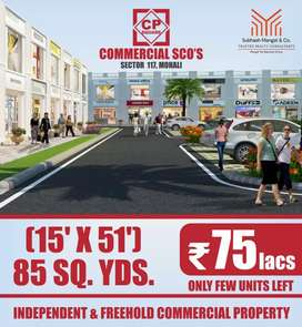 Independent Sco Sites near International airport road