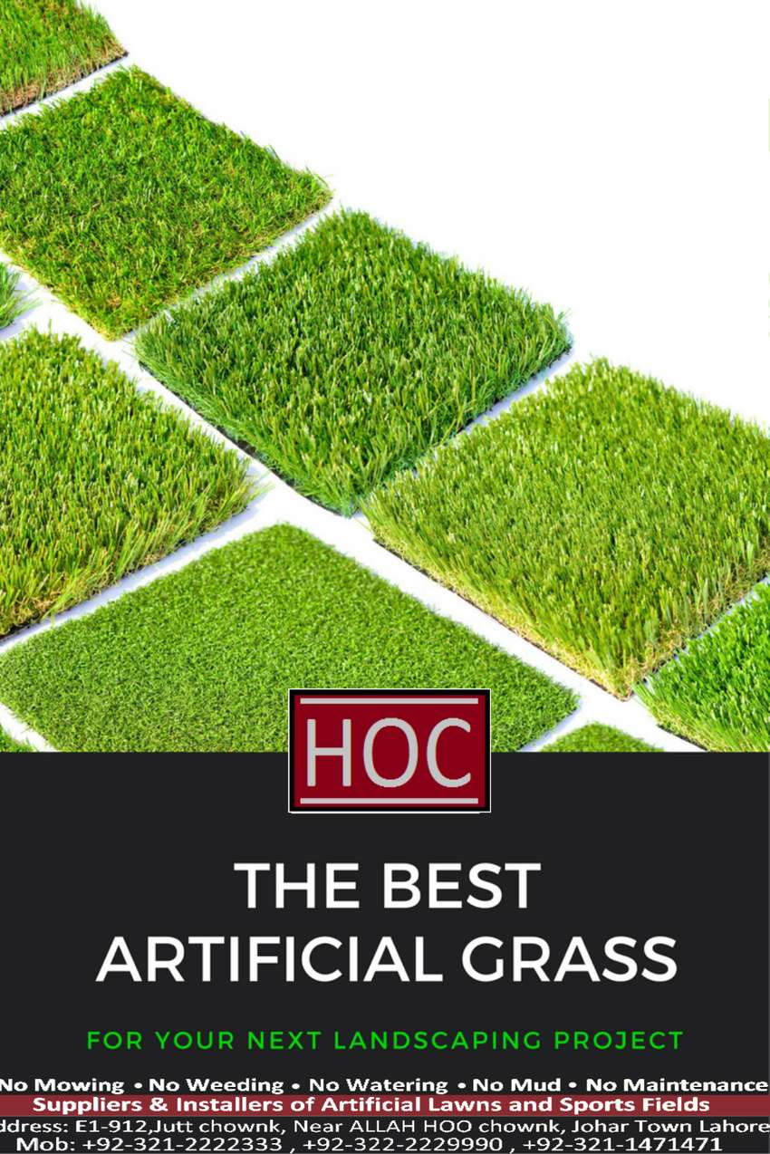 HOC Traders artificial grass / synthetic grass 0