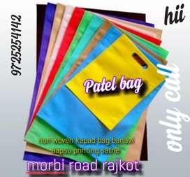 Non woven bag ( theli)