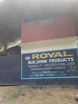 70 Cents Land with Industrial Unit