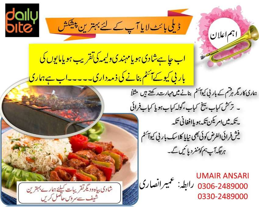 Catering & Restaurant in Sindh BBQ SERVICES  AT YOUR DOOR STEP 0