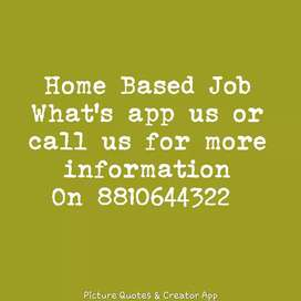 home Jobes available
