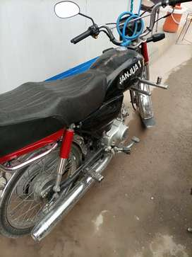 Honda CD-70 Islamabad Number life time token