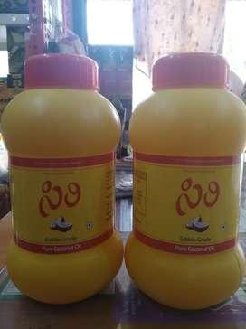 Dharmasthala Coconut oil.