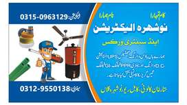 Nowshera Electrician Works.