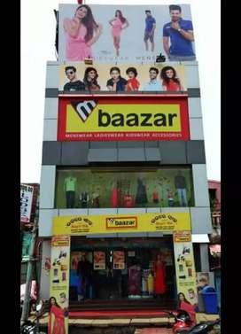 M bazar Mall