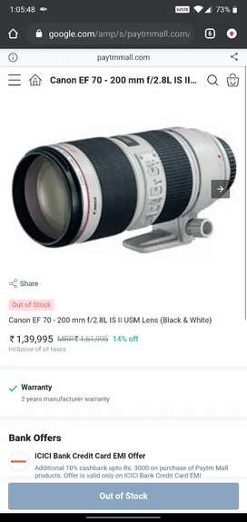 Canon 70 to 200 usm is 2 lens