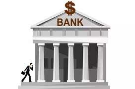Urgent Requirment in BANK