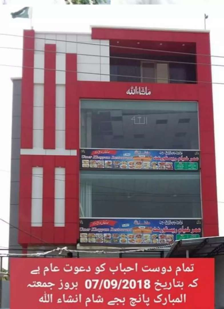4 story plaza for rent 0