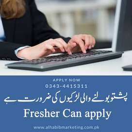 Pashto speaking Female Rèquired  *Fresher Can apply*- Limited Seats