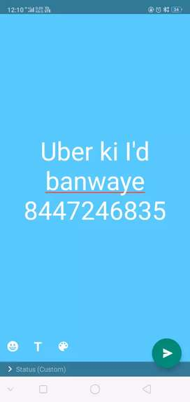 Uber ki I'd banwaye