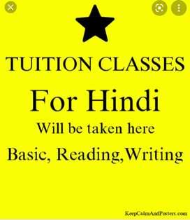 Hindi tution taken