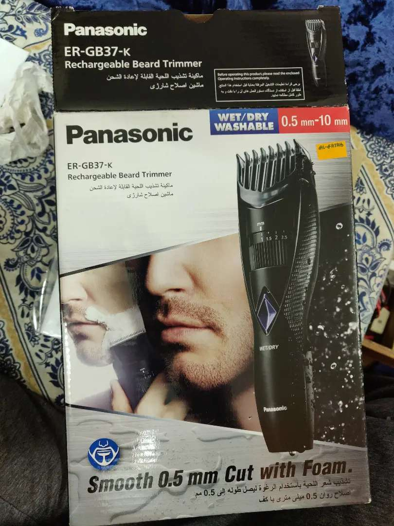*BRAND NEW* Panasonic Rechargeable Trimmer 0