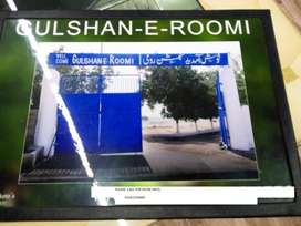 120 SQYDS RESIDENTIAL PLOT FR SALE IN PRIME LOCATION IN GULSHAN-E-ROOM