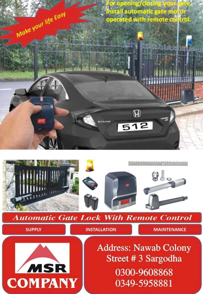 Automatic gate lock with remote control 0