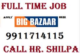 Big bazaar company job full time apply helper store keeper supervisor