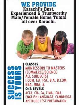 DAE/B Tech/Cadet Schools/Cadet Colleges/Convent/Cambridge Schools Test