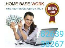 Laptop or computer basic needs to work from home as a part timer   *Wo