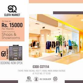 Commercial Shop in Bahria Town