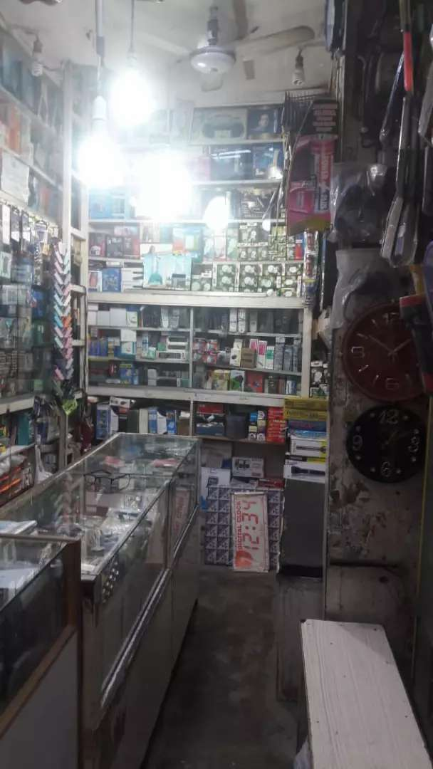 Commercial shop for sale 0