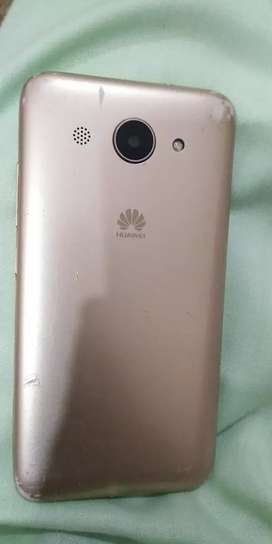 Huawei mobile y3 2017 family use seal