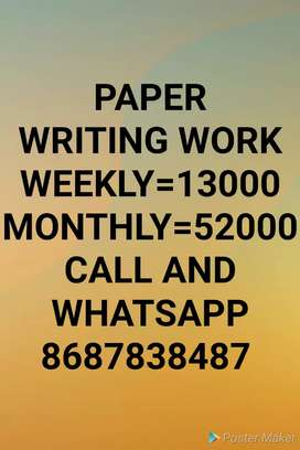 WORK FOR HOME WEEKLY SALARY 13000