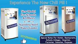 Electric water cooler cool & cool offer water cooler