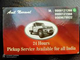Pick-up loading services...