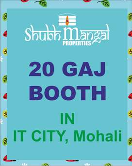 20 Gaj LOI Booth situated on 150 ft. road in IT CITY, Mohali