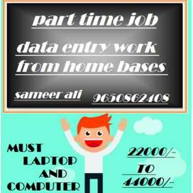 homa base data entry part time job
