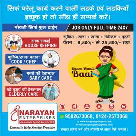 Ghar mai cooking and cleaning ky liyee full time female staff chahiye